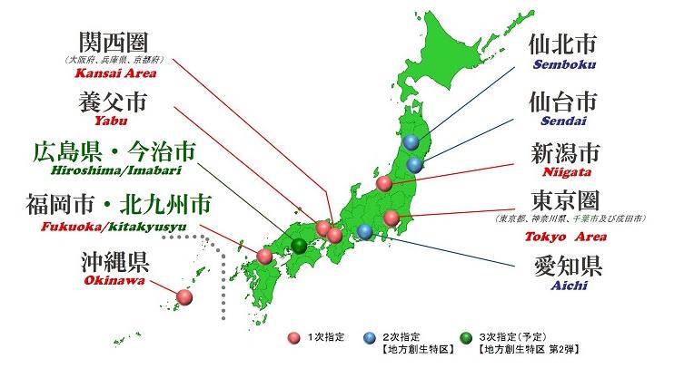 東京都がドローン特区を検討 でも特区が全てではない!電波法改正も!
