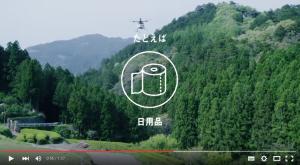 明日、国交省が徳島県那賀町で宅配サービスの貨物輸送実験を行います。